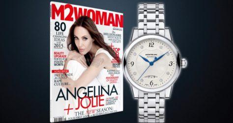 Angelina-Jolie-Watch-Win