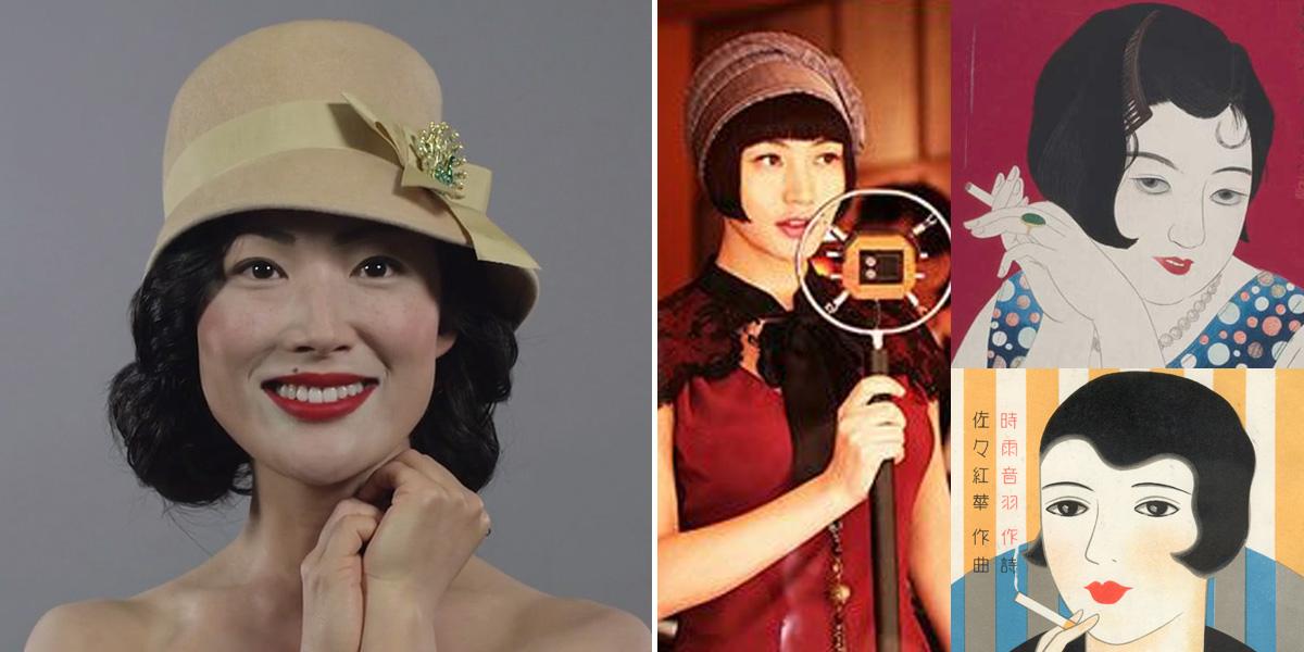 The Cut North Korea South Korea Beauty 100 Years Hair (1)