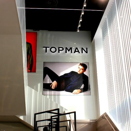 Topshop Topman stairs