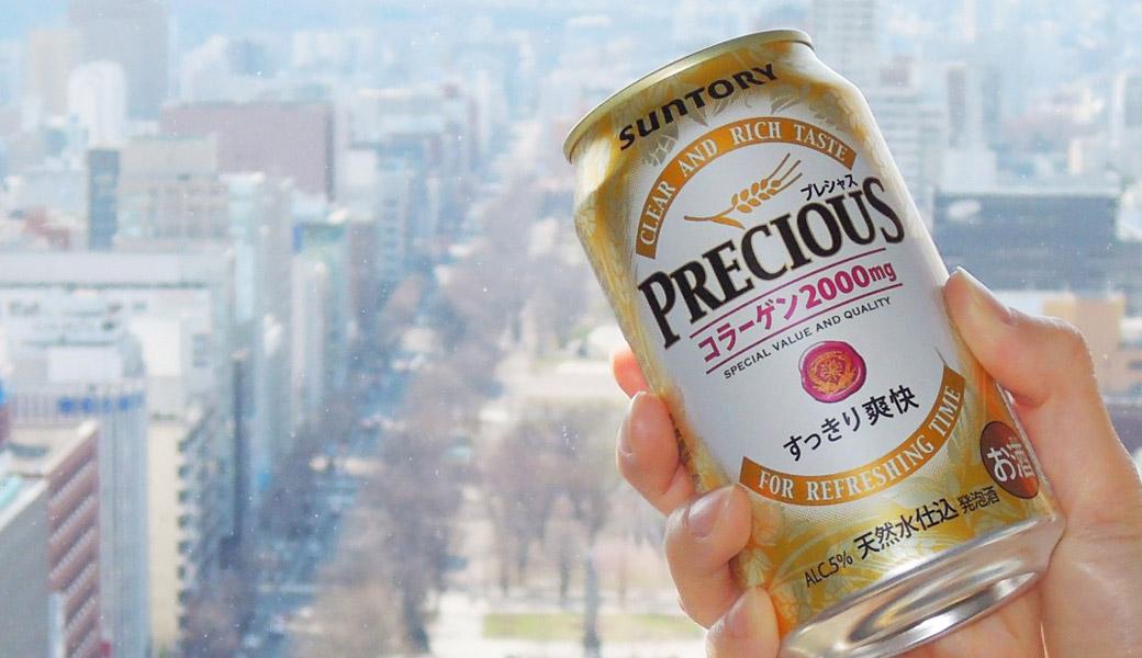 Suntory-Precious