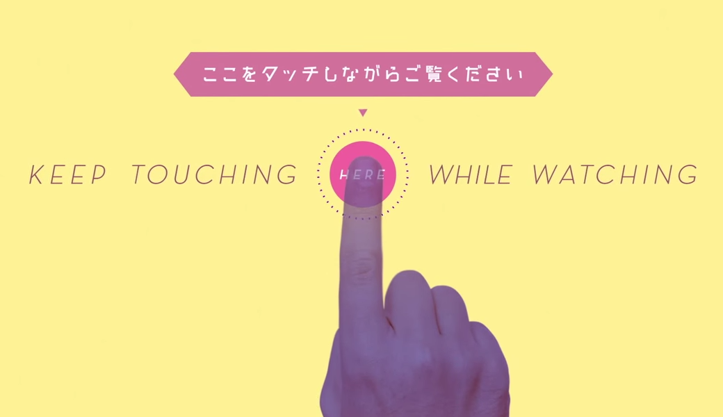 Keep-touching-this-music-video