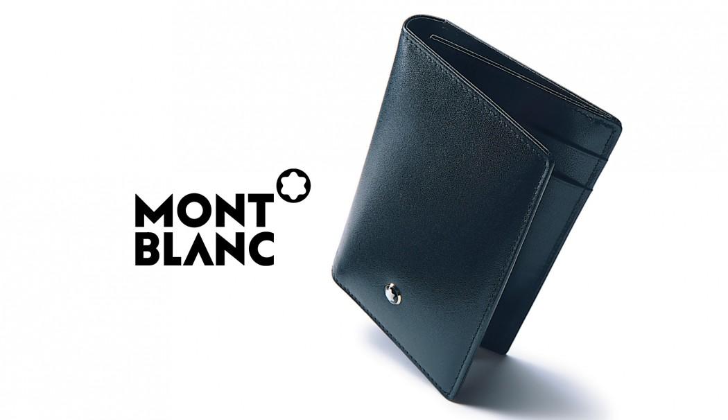 For Him: MONTBLANC MEISTERSTÜCK BUSINESS CARD HOLDER - M2woman