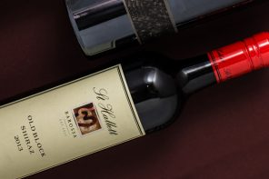 St Hallett, Old Block Shiraz – One of the Best Reds From the Antipodes
